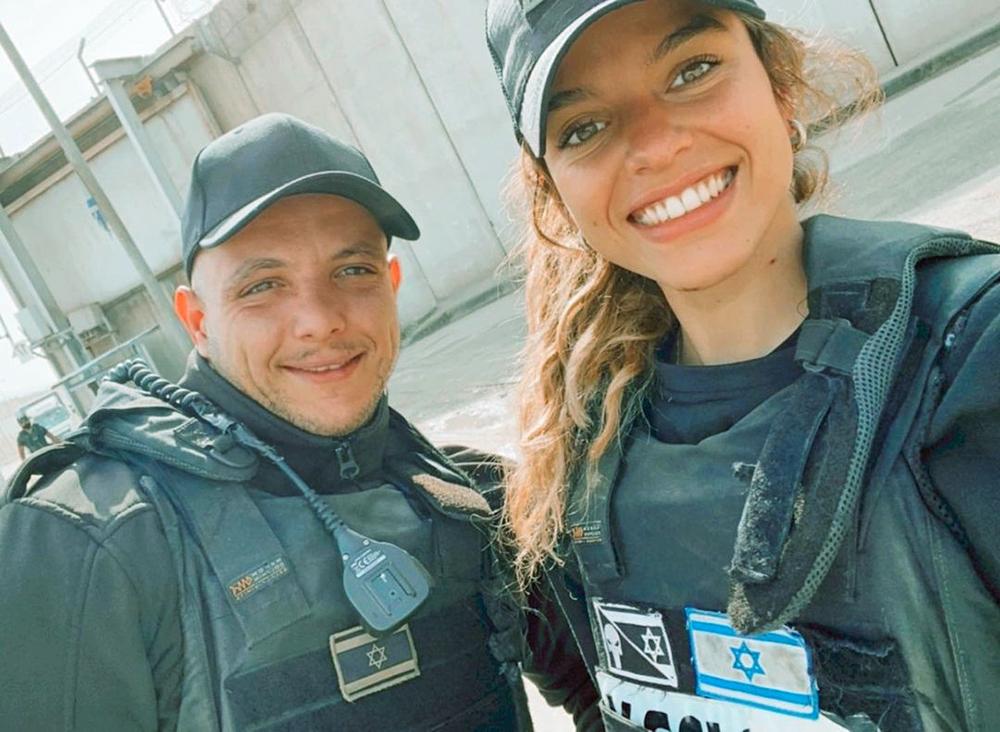 Israel - Cesia Brambilla